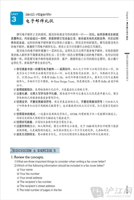 电影世界_书讯:《英文商务书信--范例&应用》