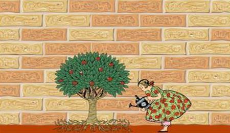 棵永远成长的苹果树