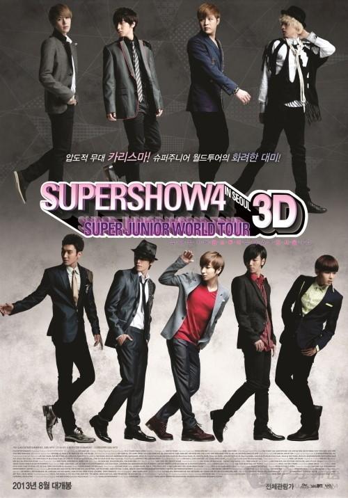 Superjunior演唱会Super Show 4 3D电影将于8月上映
