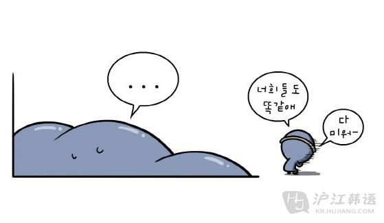 纯黑的噩梦韩语