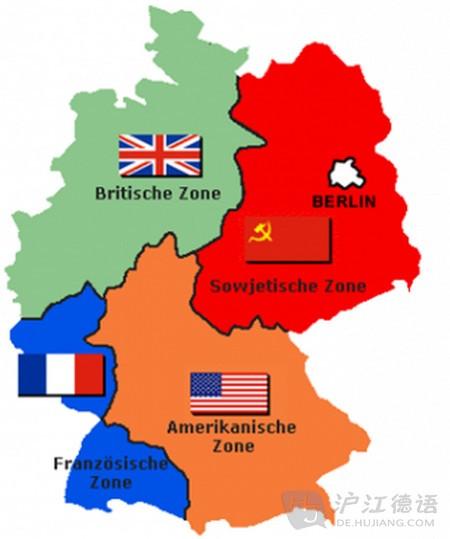 德国历史:东西德分裂