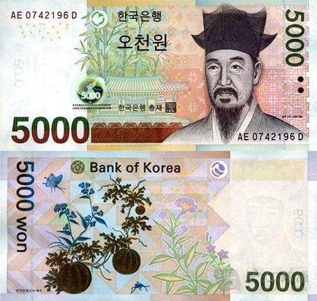 将其头像印在了第三版的1000元的韩元上