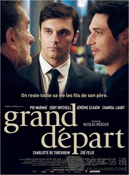 初中英语_法国电影预告:grand départ 全新的开始