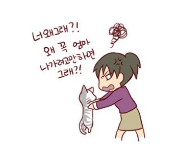"""看漫画学韩语:治愈系《我的小猫和老狗》之""""妈妈不"""""""