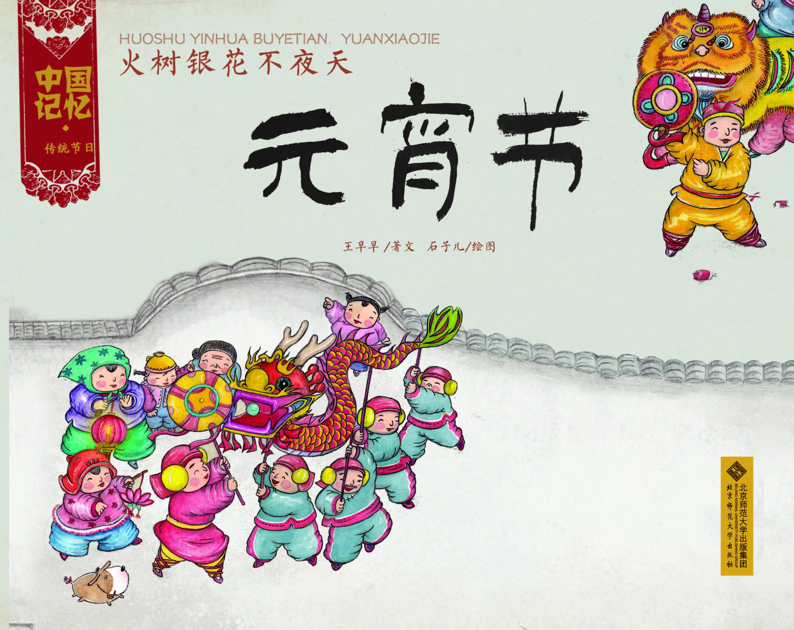 中国学龄前儿童数量