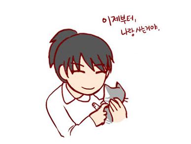 """看漫画学韩语:《我的小猫和老狗》之""""初遇"""""""