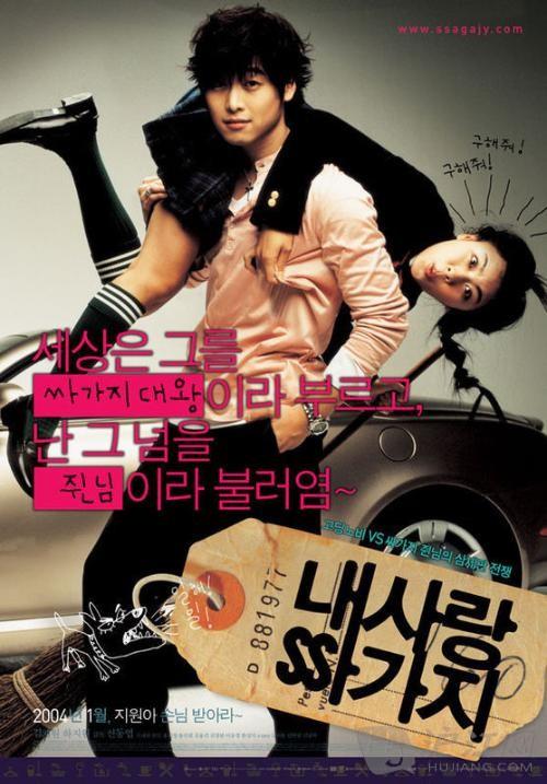 电影美国经典校园豆瓣排行榜韩国有类似爱情的电影网站图片