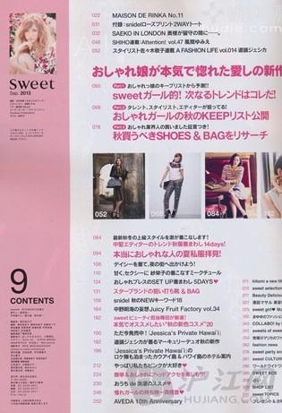 美食杂志目录排版设计