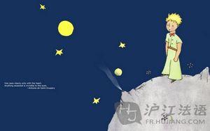 法国著名童话:小王子作者安东尼德圣-埃克苏佩