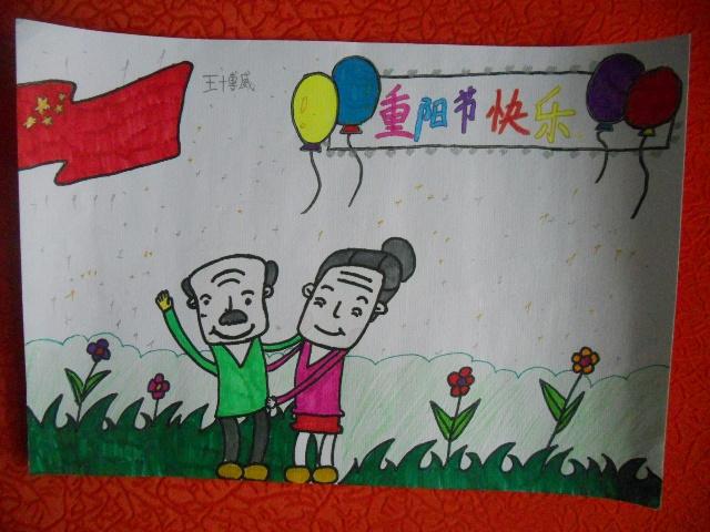 重阳节儿童画(四)-打印版式