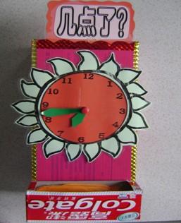 幼儿园手工制作:几点了