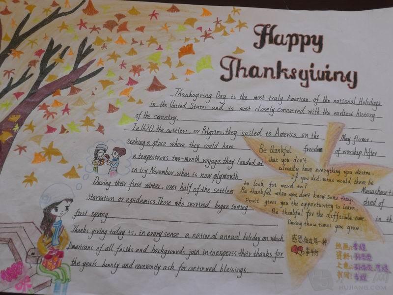 感恩节英语手抄报汇总