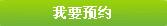 今日免费公开课:麻辣情医教你脱光(转载) - 快乐一兵 - 126jnm5626 的博客