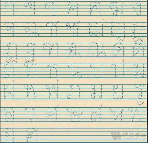 英剧_让泰语老师噎到的10大问题_沪江英语图片