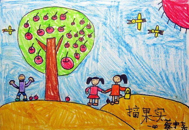 儿童画作品欣赏:儿童画秋天