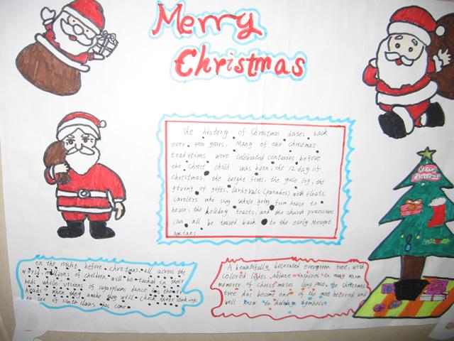 圣诞节英语手抄报(8)_小学课外阅读一年级-沪江小学