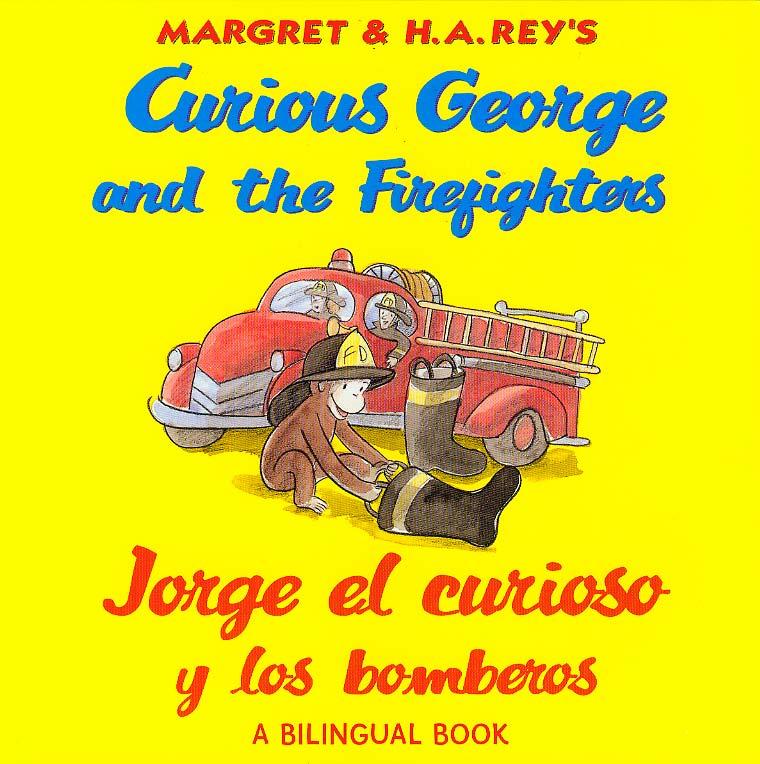 好奇小猴与消防员