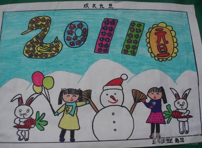 元旦佳节儿童画欣赏