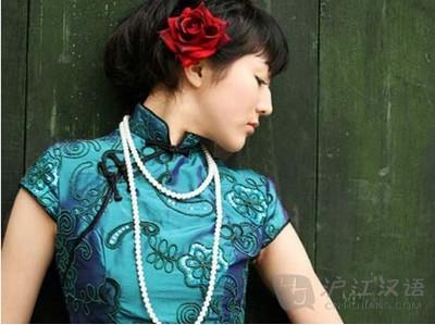 cheongsam(旗袍)