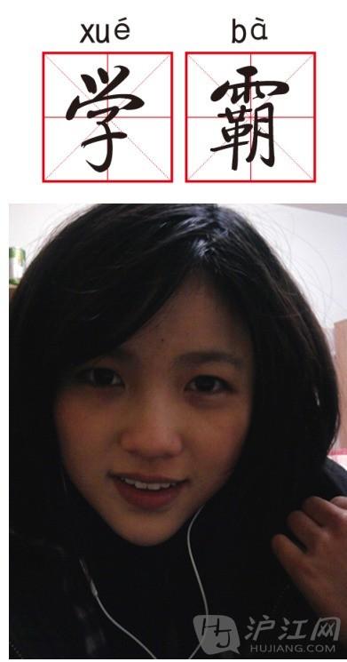复旦大学大学英语网络学习