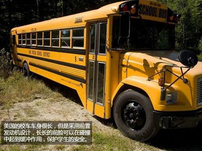 未成人保护法亮点三:校车要配备随车照管人员