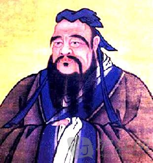 "confucius then and now When ""confucius"" (his westernized name) died in 479 bc, he expressed wistful   how successful are today's ""confucian"" nations  (peter gosselin - i suggest  that you read that book as well, and then, you're welcome to."