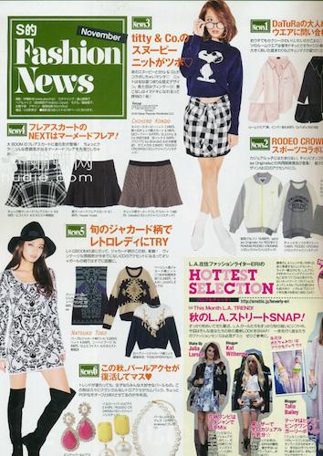 日文原版杂志《卡娜》(scawaii)2013年11月刊[pdf格式