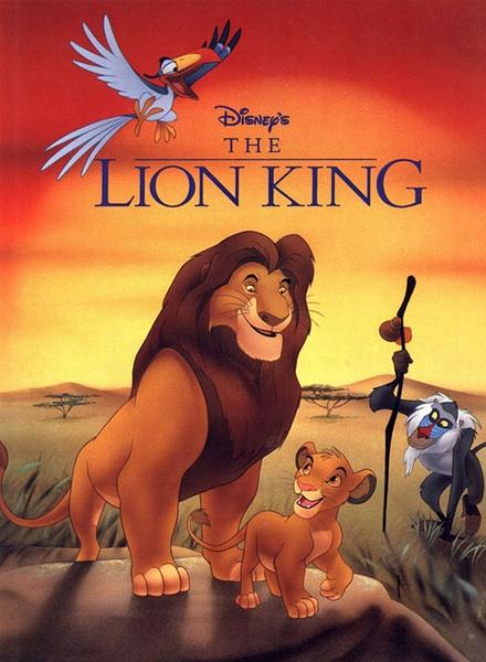 迪士尼动画电影:狮子王