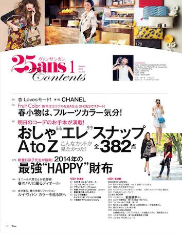日文原版杂志《gq japan》2014年1月刊