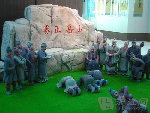 临淄中国足球博物馆