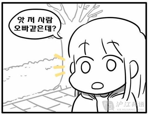 动漫 简笔画 卡通 漫画 手绘 头像 线稿 477_373