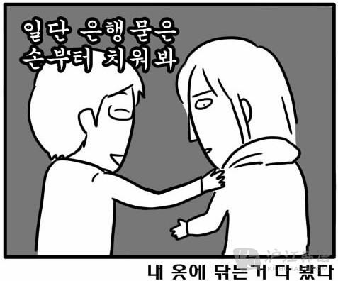 我讨厌你用韩语怎么说
