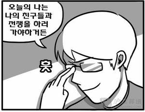 看韩语学口语:《漫画来了》3点_哥哥韩语-沪江的漫画由想到图片