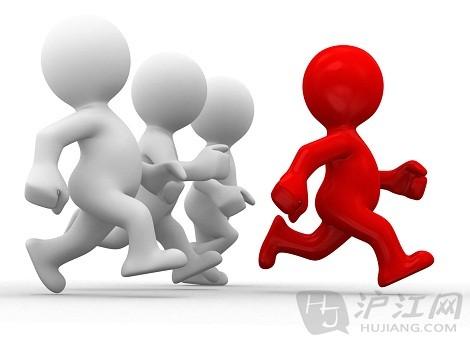 强执行力领导应具备哪些条件?