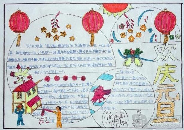 六年级自创儿童诗歌