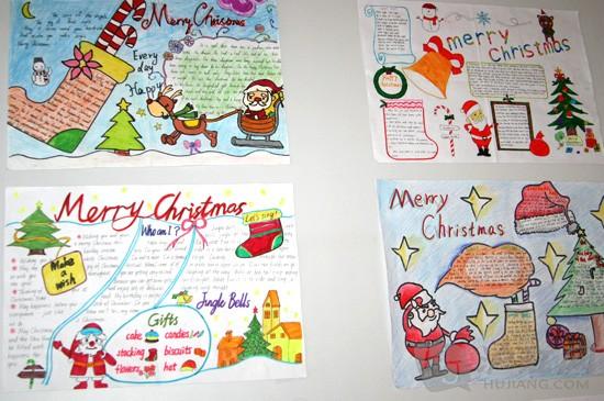 圣诞节手抄报28:圣诞装饰-打印版式