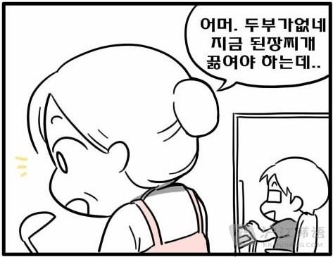 动漫 简笔画 卡通 漫画 手绘 头像 线稿 473_365