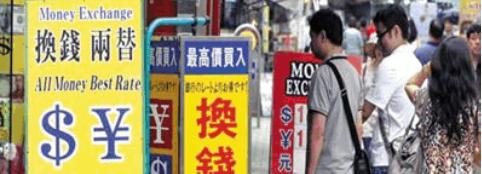 韩国旅游中的汇率问题
