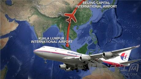 马航就MH370航班失联事件媒体声明一_新沪江