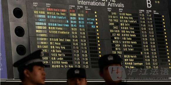 马来西亚航空公司吉隆坡至北京的一架波音777飞机失联,飞机上共有239人。飞机失联后,越南和马来西亚周六立即采取了搜索行动。目前已经和飞机失联超过12个小时之久,当地政府依然无法定位MH370航班,飞机上载客227人,乘客来自不同国家,另外还有12名机组人员。在所有乘客中,有154名中国乘客(包括台湾),38名马来西亚乘客,7名印度尼西亚乘客,6名澳大利亚乘客,3名或4名法国乘客。这几名法国乘客可能是暂居北京的巴黎人。