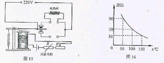 恒温箱温控电路工作原理是:加热过程中
