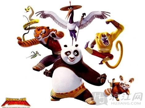 kung fu panda功夫熊猫 2008