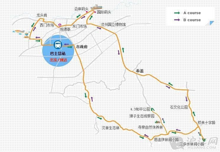 韩国旅游资讯:济州市区游巴士3月起开始运行