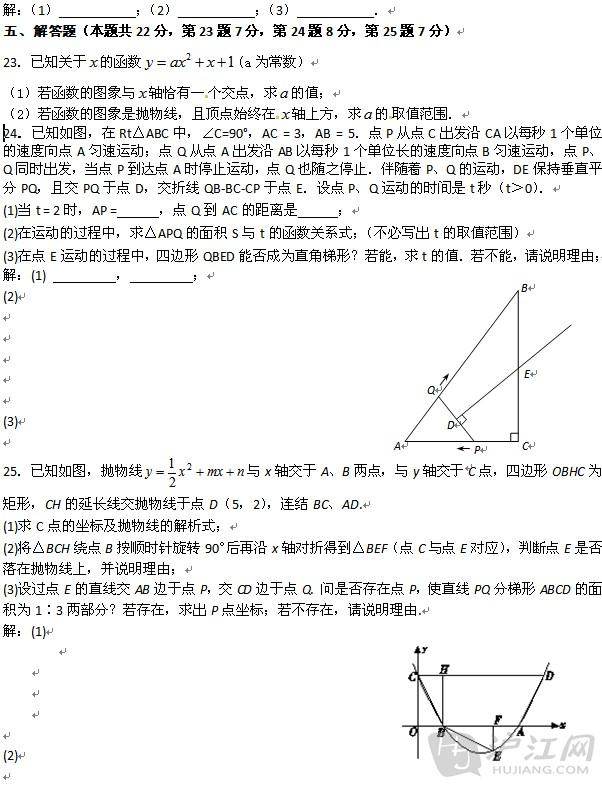 2011北京中考数学考试预测题