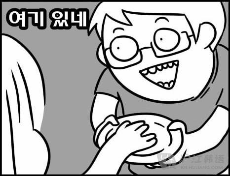 动漫 简笔画 卡通 漫画 手绘 头像 线稿 466_358