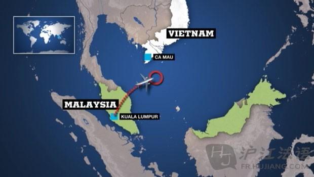 法国新闻直播:马来西亚航班失联事件