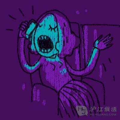 讨厌失眠可爱图片