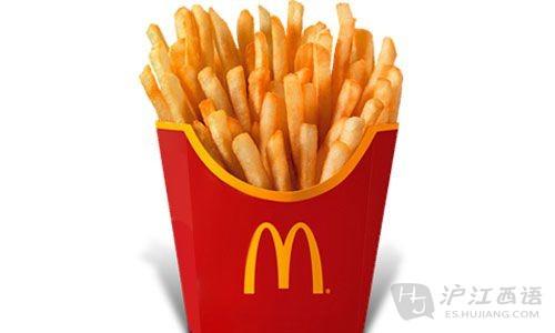 麦当劳炸薯条公布原料:你还敢吃吗?