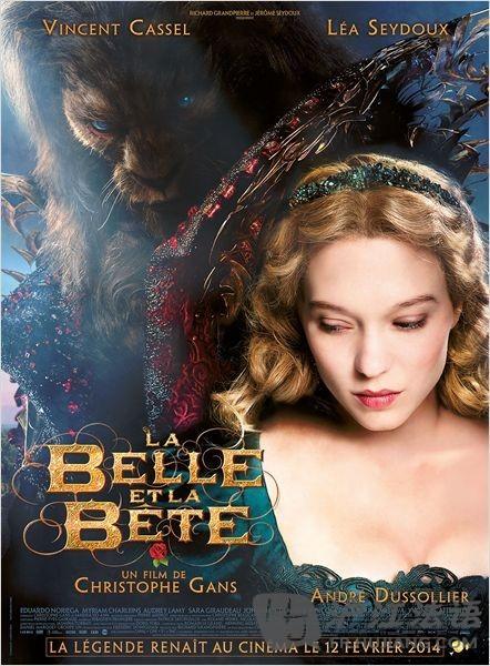法国电影《美女与野兽》揭幕北京国际电影