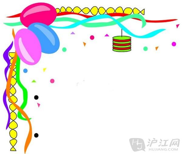 手抄报彩色气球花边绘制